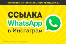 5 Иконок для актуальных историй в Инстаграм 38 - kwork.ru