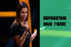 Создам ник для канала на ютуб, для игры 9 - kwork.ru