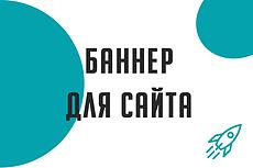 Дизайн презентации для компании 14 - kwork.ru