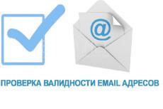 Предприятия Киева 25 - kwork.ru