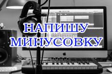 Напишу Статью до 9.000 знаков 8 - kwork.ru
