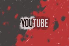 Оформлю ваш канал на YouTube , а также сделаю превью для ролика 23 - kwork.ru