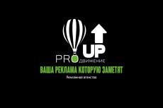 Создам логотип с нуля 81 - kwork.ru