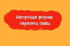 Напишу для вас текст под любые запросы 20 - kwork.ru