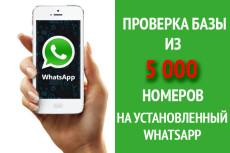 Извлеку до 5000 email адресов с вашей почты 21 - kwork.ru