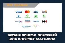 PHP или PHP+SQL скрипт 10 - kwork.ru
