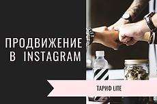 Обработаю фото для Instagram в едином стиле 26 - kwork.ru