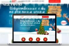 Создам дизайн главной страницы сайта 4 - kwork.ru