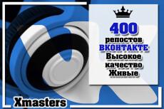 Сервис фриланс-услуг 52 - kwork.ru