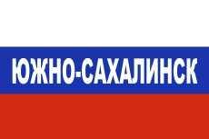 Транскрибация аудио и видео 60 минут быстро, качественно и в срок 13 - kwork.ru