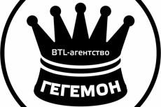 Создам приложение с дополненной реальностью 30 - kwork.ru