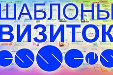 Сервис фриланс-услуг 3 - kwork.ru