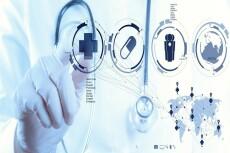 Сделаю рерайт вашей статьи/текста медицинской тематики 2 - kwork.ru