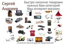 Создам семантическое ядро сайта 20 - kwork.ru