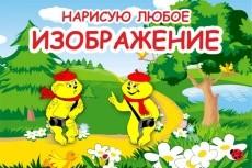 Арт в стиле комиксов GTA по фотографии 27 - kwork.ru