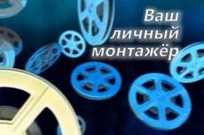 Скринкаст видео с экрана монитора 9 - kwork.ru