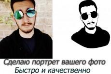 Сделаю логотип для вашей группы или компании 3 - kwork.ru