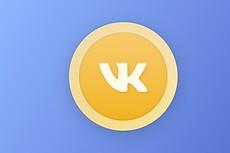 Дизайн групп вконтакте, шапки, аватар 12 - kwork.ru