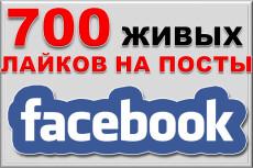 1000 лайков на ваш трек в SoundCloud 5 - kwork.ru