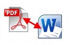 Конвертирую документы формата PDF в текстовый формат Word 10 - kwork.ru