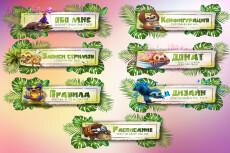 Premium. Дизайн социальной группы ВК 7 - kwork.ru