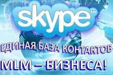Регистрация вашего сайта в 1000 белых каталогах различной тематики 11 - kwork.ru