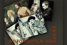Видеопоздравление с Днем рождения, видеоролик на любую тему 35 - kwork.ru
