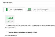 Поставлю и настрою форму обратной связи на любом сайте 4 - kwork.ru