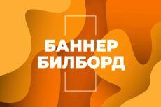 Создам оригинальный логотип 27 - kwork.ru