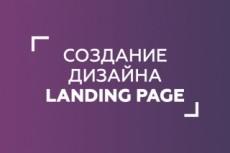 Создам дизайн листовки, брошюры 6 - kwork.ru