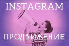 1000 Youtube просмотров с бонусами 23 - kwork.ru