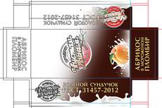 Разработаю макет для печати 19 - kwork.ru