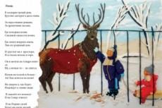 Нарисую шарж по фотографии по вашему сюжету 36 - kwork.ru