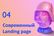 Разработка современных постеров 43 - kwork.ru
