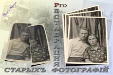 Обработка изображений, цветокоррекция, ретушь 13 - kwork.ru