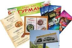 Удалю фон на фото с простыми товарами 8 - kwork.ru
