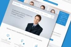 Сайт строительной тематики, дизайн, 925 статей, автонаполнение + бонус 15 - kwork.ru