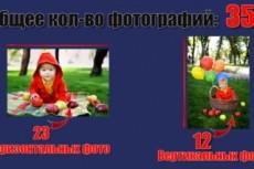 Письмо детской рукой 15 - kwork.ru