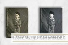 Детская метрика 28 - kwork.ru