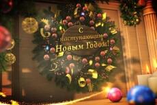 3D визуализация объектов 29 - kwork.ru