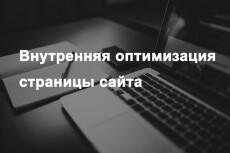 Написание статей 4 - kwork.ru