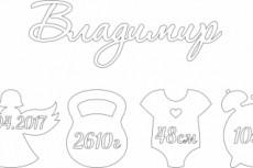 Отрисую шаблоны рисунков орнаментов, и узоров 28 - kwork.ru