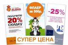 Разработка фирменного бланка 20 - kwork.ru