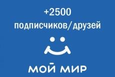 Вопрос с ответ.mail.ru +  5 комментариев с другого аккаунта 13 - kwork.ru
