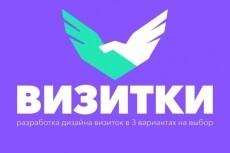 Индивидуальный дизайн 35 - kwork.ru