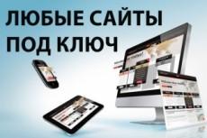 Перенос компаний с Яндекс Директа в Google Adwords 29 - kwork.ru