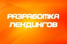 Дизайн вашего канала на YouTube 9 - kwork.ru