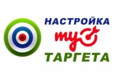 Вопрос с ответ.mail.ru +  5 комментариев с другого аккаунта 12 - kwork.ru