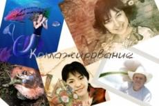 Наглядные пособия, карточки, таблички 8 - kwork.ru