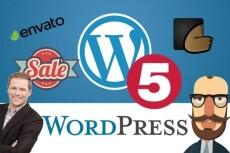 Betheme V20. 8. 4 - на русском языке шаблон WordPress 6 - kwork.ru